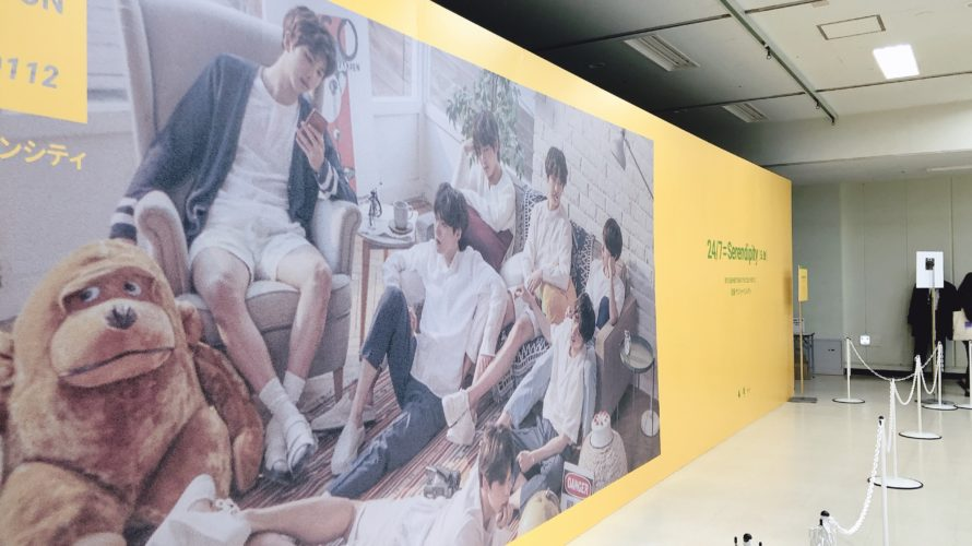 【BTS展示会】「24/7 Serendipity(오,늘)」に行ってきたよ〜