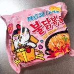 大人気「ブルダック炒め麺」を食べてみた!